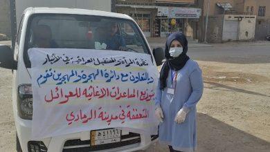 Photo of منظمة المراة والمستقبل العراقية توصل المساعدات الغذائية الى اهالي الانبار