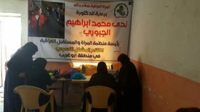 Photo of انتاج مستمر في المشغل النسوي لمنظمة المراة والمستقبل العراقية