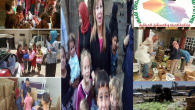 Photo of منظمة المرأة والمستقبل العراقية ترعى حملة سلة رمضان وكسوة العيد