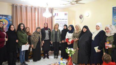Photo of منظمة المرأة والمستقبل العراقية تساهم في تمكين 15 امرأة معيلات لاسرهن