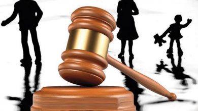 Photo of العيادة القانونية : الزواج خارج المحكمة ضياع لحقوق المرأة