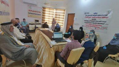 Photo of جلسة حوارية لتعزيز مفهوم التماسك الاجتماعي وتحديد الاولويات واحتياجات النساء العائدات في الانبار