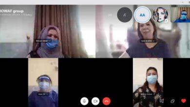 Photo of منظمة المرأة والمستقبل العراقية تناقش اطلاق الدراسة البحثية لقياس خط الاساس للأثر الاقتصادي والاجتماعي والمساواة الجندرية في العمل