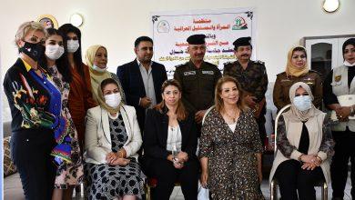 Photo of منظمة المراة والمستقبل العراقية تعقد جلسة حوارية حول مفهوم الشرطة المجتمعية ودوروها في الحد من ظاهرة العنف الجندري في العراق
