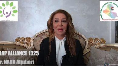 Photo of #د.ندى_الجبوري : 20 عاما على اصدار #قرار_1325 #المراة، الامن، والسلام