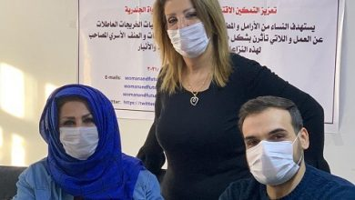 Photo of د. ندى الجبوري تشارك في مناقشة تقرير حق وليس هبة