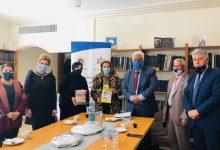 Photo of منظمة المراة والمستقبل العراقية تشارك في الجلسة الحوارية للاتحاد النسائي الأردني العام حول ظاهرة العنف الأسري