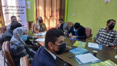 Photo of منظمة المرأة والمستقبل العراقية تشارك في ورشة تدريب حول مفهوم العنف الاجتماعي وكيفية إدارة الحالة في الانبار